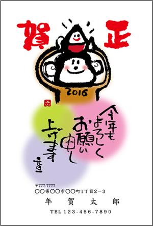 2016_I_300.png
