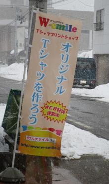 20180212takahasi-1.jpg