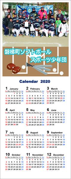 20200203seta1.jpg