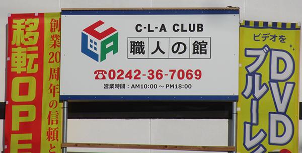 20200420takahashi-1.jpg