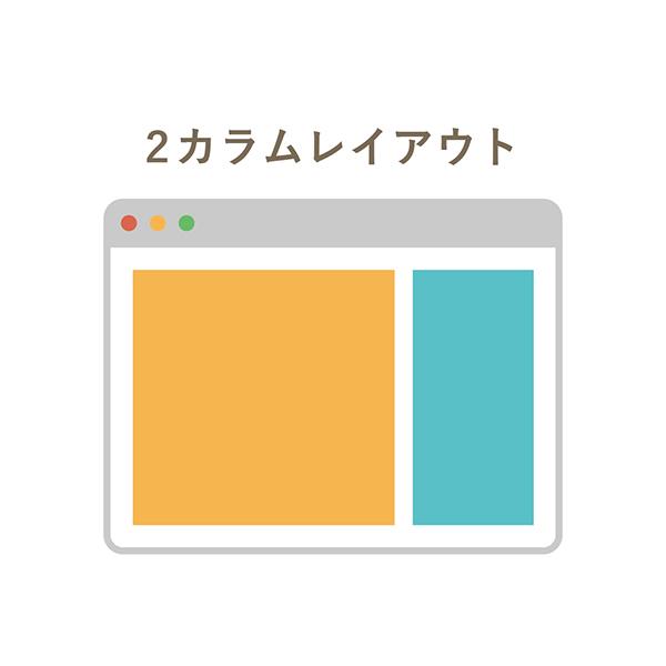 2C.jpg