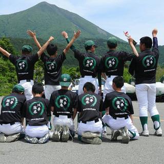 「磐梯中学校野球部様」会津磐梯山にポーズ!!
