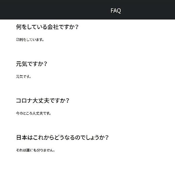 fccweb5.jpg