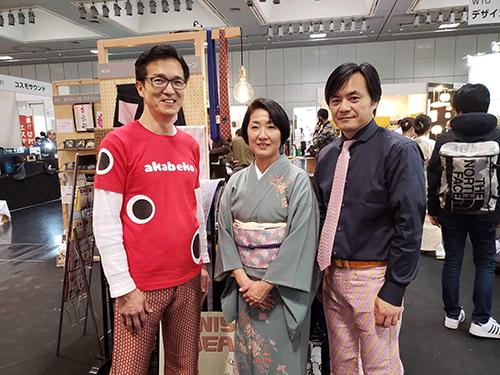 kyotogift.jpg