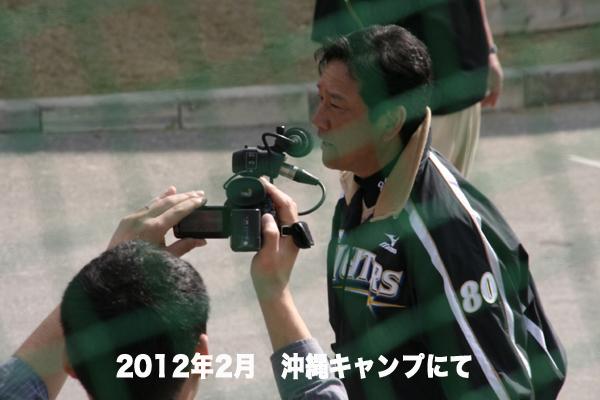 okinawacamp.jpg