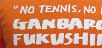 orange300.jpg
