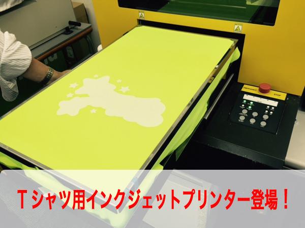shisatu5.jpg