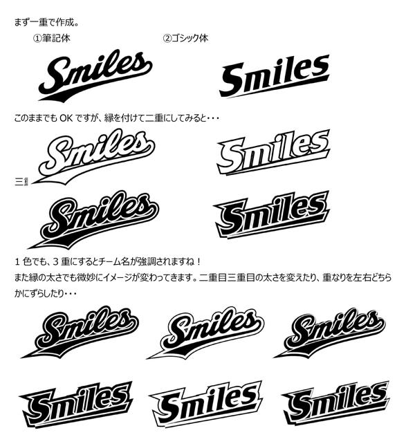 smilesrogo.jpg