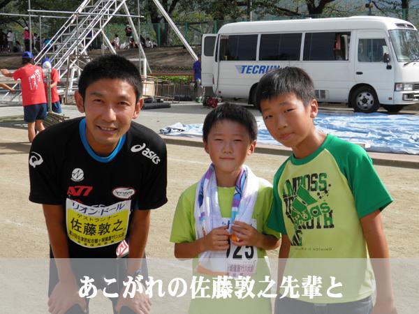 tsurumara201201.jpg