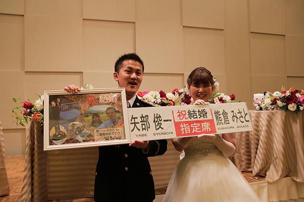 wedding600.jpg