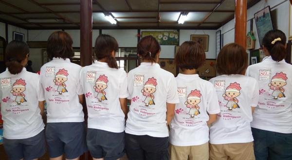 yae-Tshirt2_600.jpg