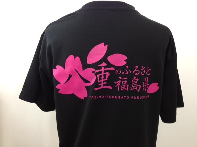 yaenofurusato.JPG